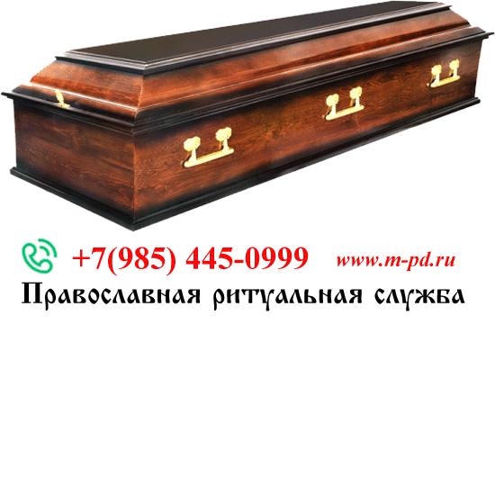 """Гроб лакированный """"Стандарт"""" 4-гранный,спецколода"""