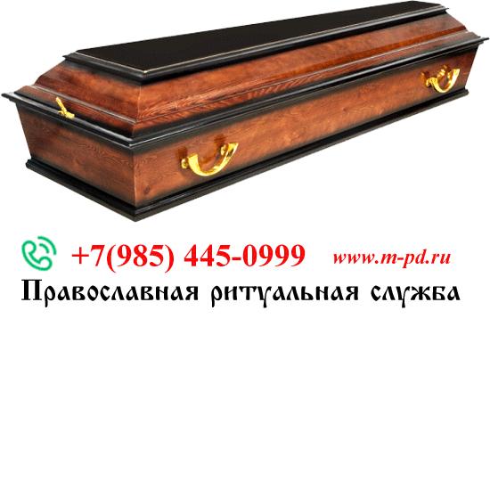 """Гроб лакированный """"Стандарт"""" 4-гранный"""