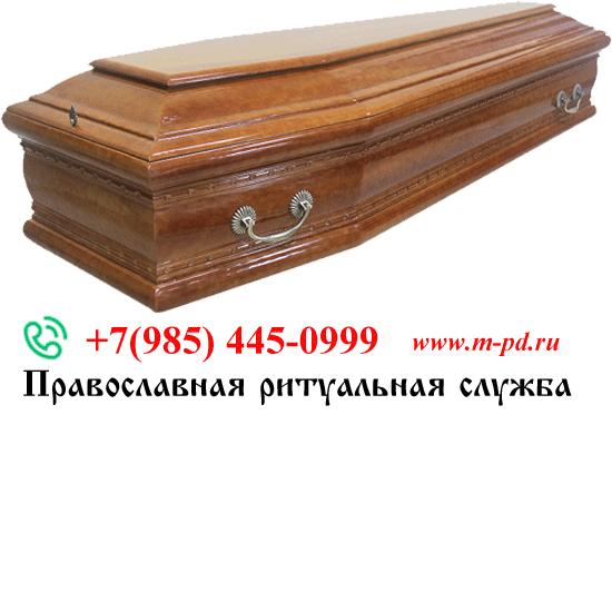 """Гроб лакированный, """"Бергамо"""", шестигранный"""