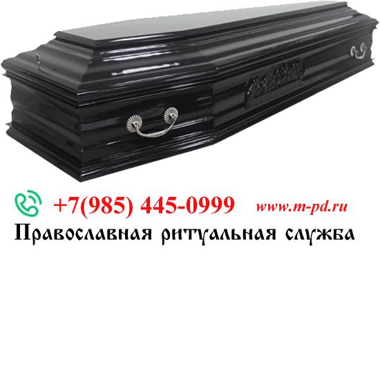 """Гроб лакированный, """"Новара"""", шестигранный"""