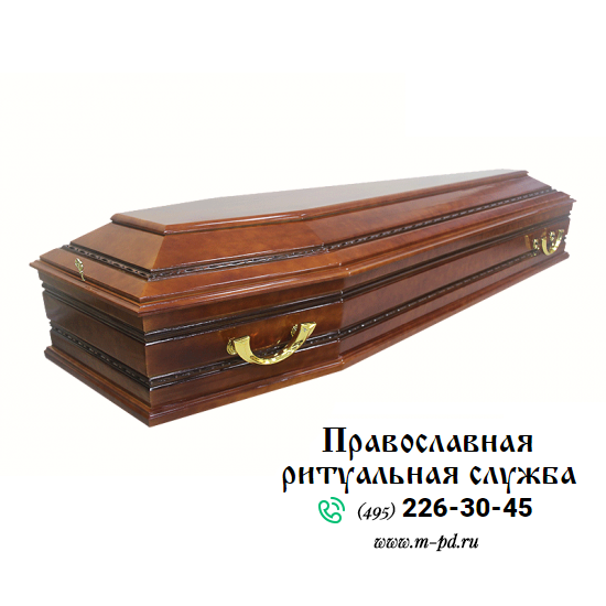 """Гроб лакированный, """"Турин"""", шестигранный"""