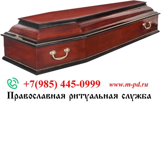 """Гроб лакированный """"Классика"""" 6-гранный"""