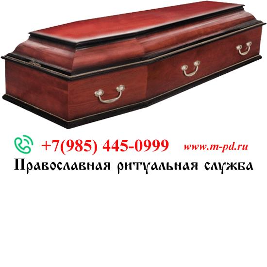 """Гроб лакированный,  """"Классика"""", колода"""