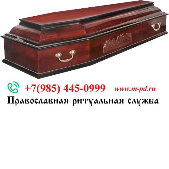 """Гроб лакированный  """"Классика"""", резной"""
