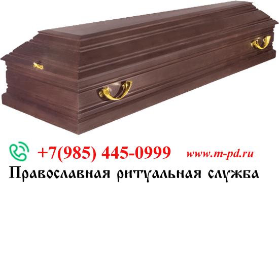 """Гроб лакированный, """"Пегас"""",  4-гранный"""