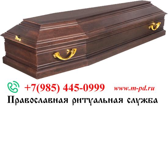 """Гроб лакированный, """"Пегас"""",  6-гранный"""
