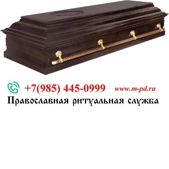 """Гроб лакированный, """"Пегас"""", 4-гранный, двухкрышечный, резной"""