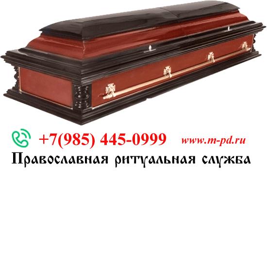 """Гроб лакированный, """"Вегас"""", 4-гранный, двухкрышечный"""