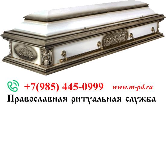 """Гроб лакированный, """"Вегас"""", белый  двухкрышечный с ангелами"""