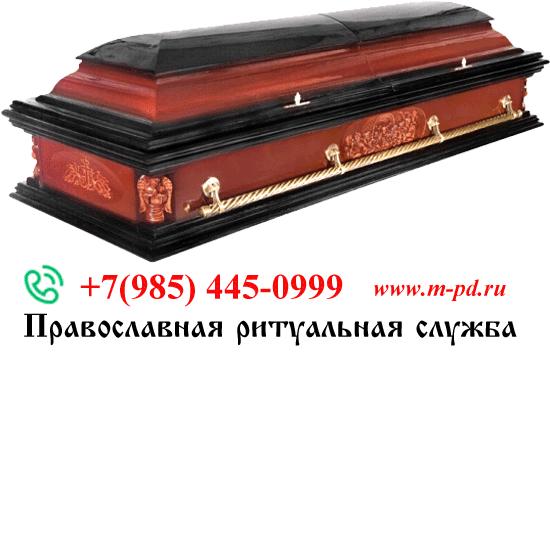 """Гроб лакированный, """"Вегас"""", двухкрышечный с ангелами"""