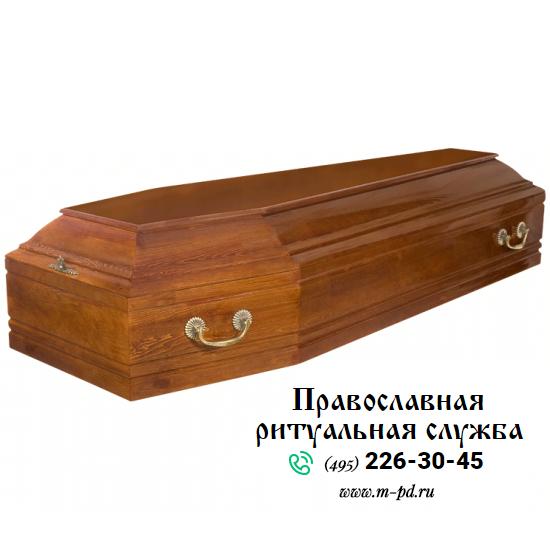 """Гроб лакированный,  """"Гранд"""", 6-гранный"""