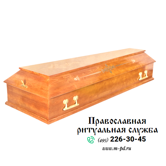 """Гроб лакированный, цвет орех,  """"Питер"""" 4-гранный, с узором"""
