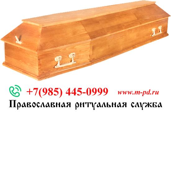 """Гроб лакированный, цвет орех,  """"Питер"""" 6-гранный"""