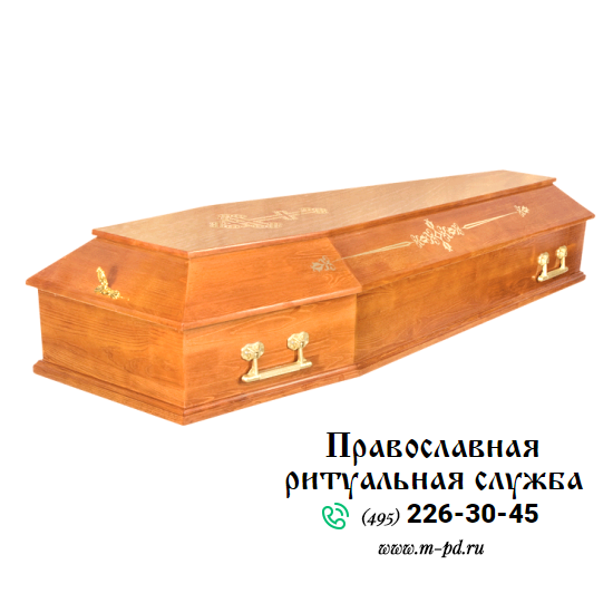 """Гроб лакированный, цвет орех,  """"Питер"""" 6-гранный, с узором"""