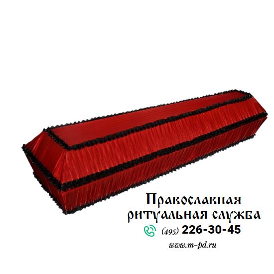 """Гроб обтянутый тканью """"Гофре"""""""