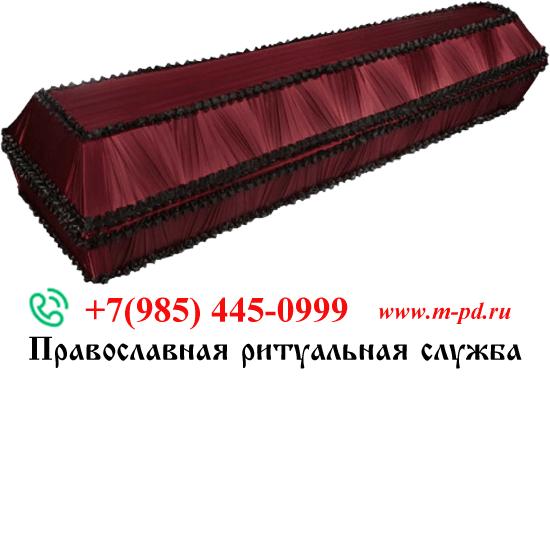 """Гроб обтянутый тканью """"Елка"""""""