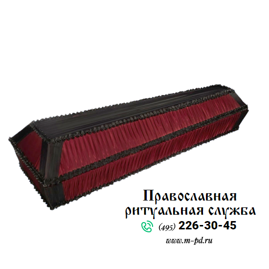 """Гроб обтянутый тканью """"Наполеон"""""""