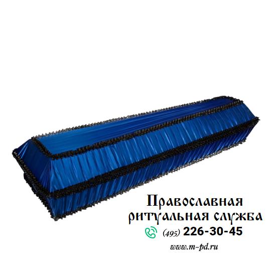 """Гроб обтянутый тканью """"Полугофре"""""""