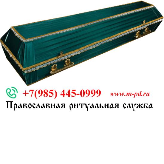 "Гроб обтянутый тканью ""Траур"""