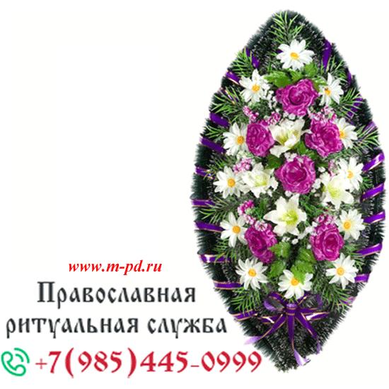 Венок ритуальный из искусственных цветов №4