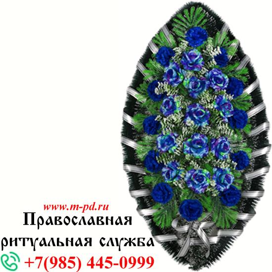 Венок ритуальный из искусственных цветов №6