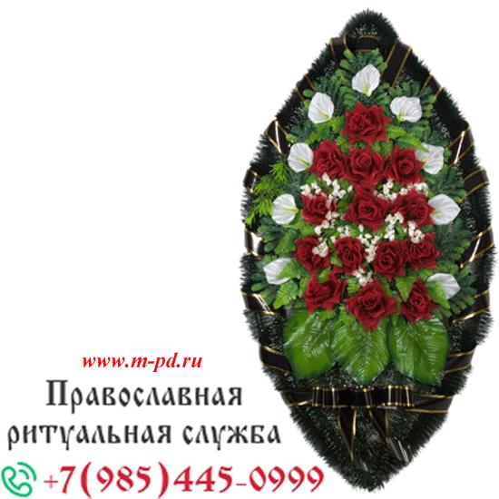 Венок ритуальный из искусственных цветов №8
