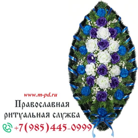 Венок ритуальный из искусственных цветов №10