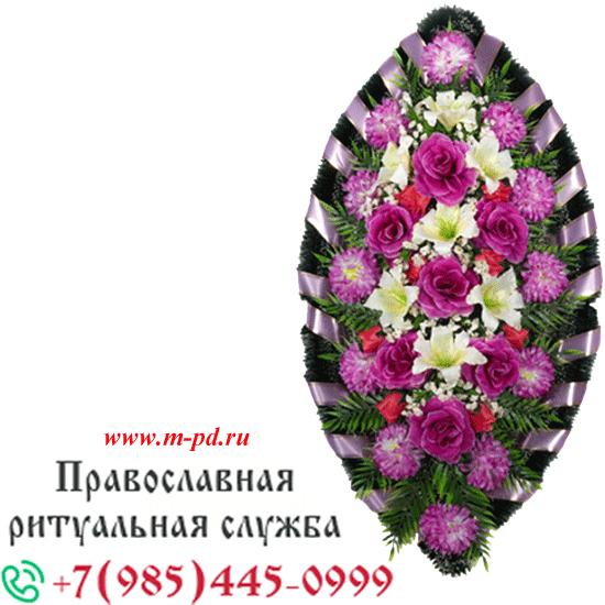 Венок ритуальный из искусственных цветов №13
