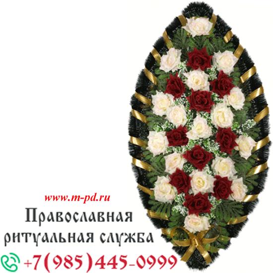 Венок ритуальный из искусственных цветов №15