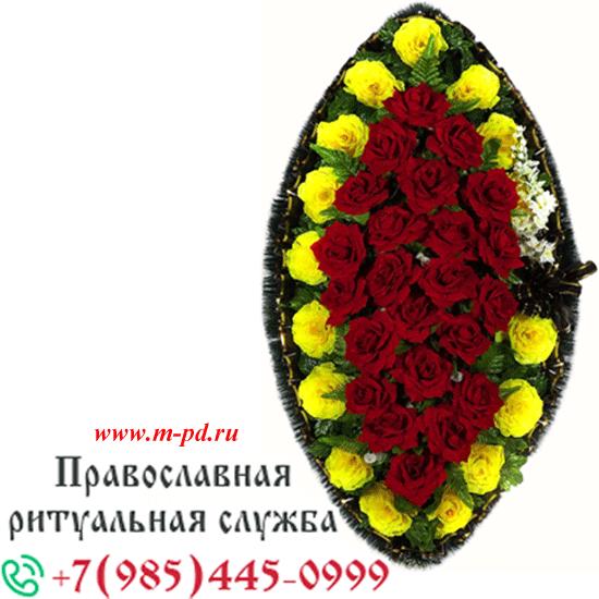 Венок ритуальный из искусственных цветов №16