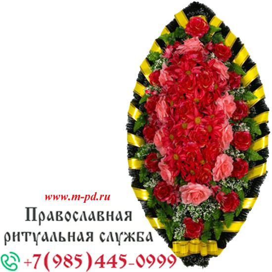 Венок похоронный из искусственных цветов №1