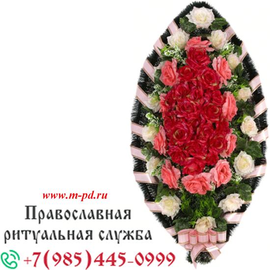 Венок похоронный заказной №13