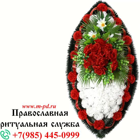 Венок похоронный заказной №26
