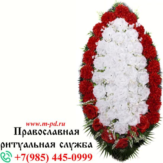 Венок похоронный заказной №33