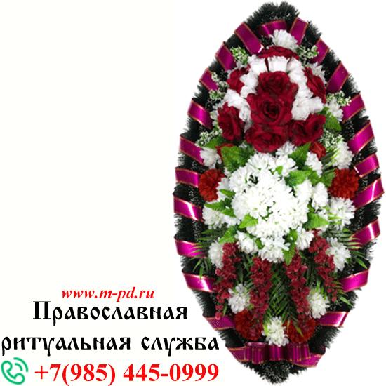 Венок похоронный заказной №34