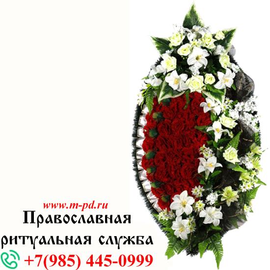 Венок похоронный элитный №12