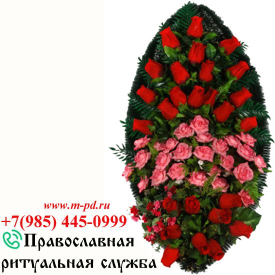 Венок похоронный элитный №26