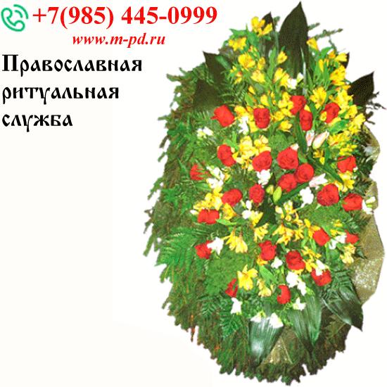 Венок из живых цветов №13