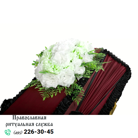 Траурная композиция из искусственных цветов на гроб №5