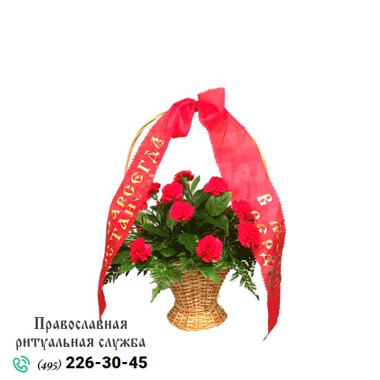"""Корзина №2 """"Элитная"""""""