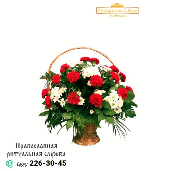 """Корзина №4 """"Элитная"""""""