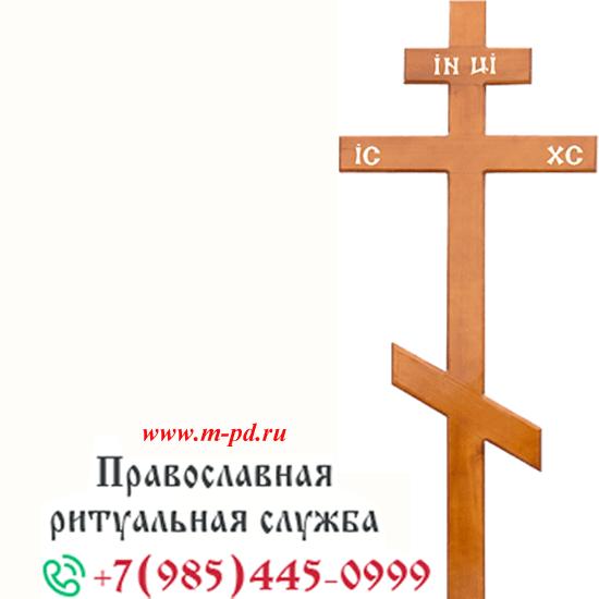 Крест на могилу дуб, простой