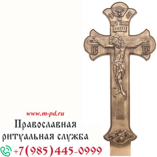 Крест на могилу резной, бронза