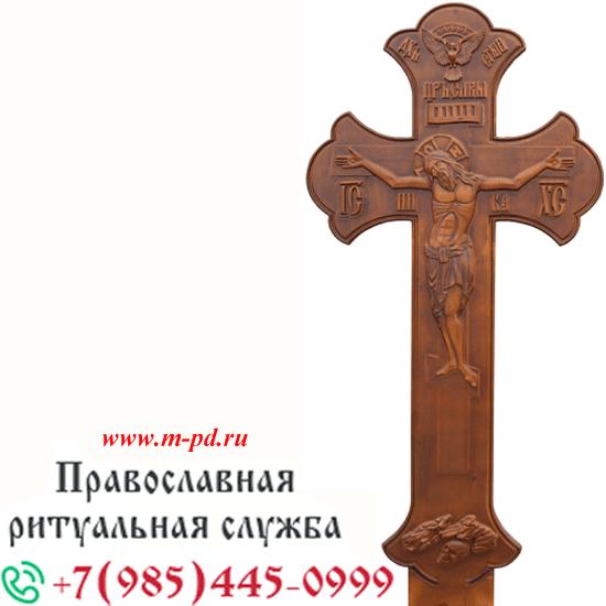 Крест на могилу резной, орех