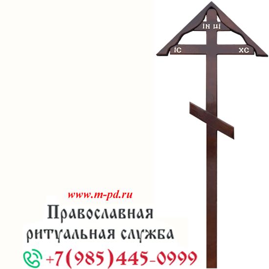 Крест на могилу сосна, домик