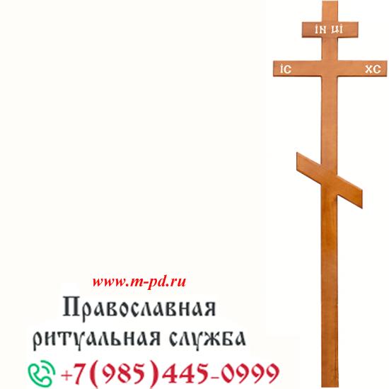Крест на могилу сосна, светлый