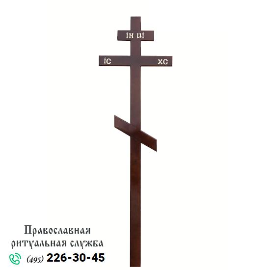 Крест на могилу сосна, темный