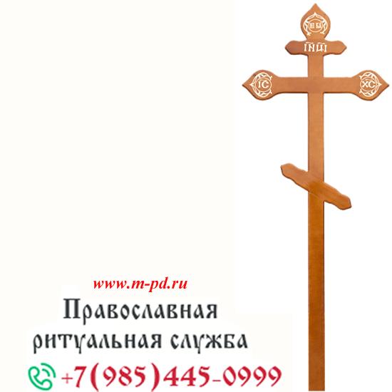 Крест на могилу сосна, фигурный, светлый