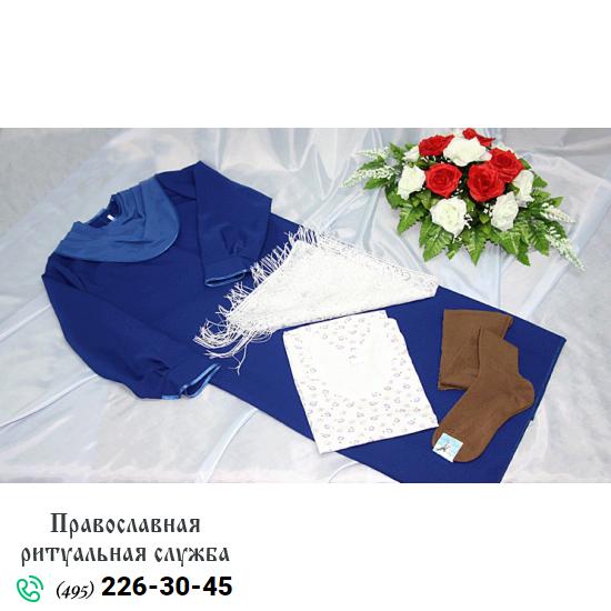 Ритуальная одежда женский комплект