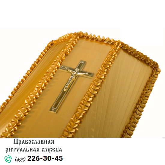 Крест на гроб бронза